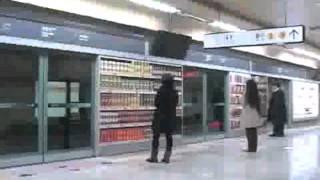 Эксклюзивная  реклама в метро(инновационные светодинамические решения для рекламы в метро., 2011-11-08T05:50:39.000Z)