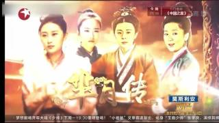 《芈月传》庆功会全程回放| 孙俪霸气宣言我没让你们失望 年度剧王台前幕后等你来看 Legend Of Miyun【东方卫视超清】