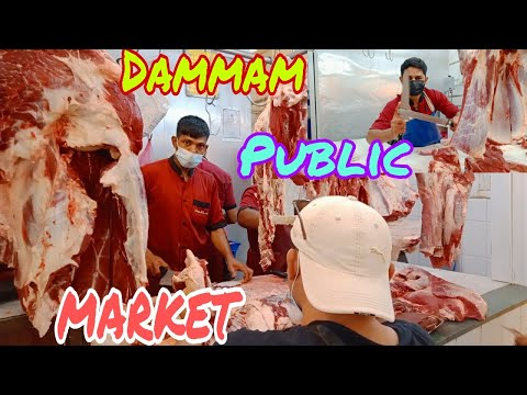 THE PUBLIC MARKET OF DAMMAM  SAUDI ARABIA