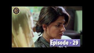 Aangan Episode 29 - Top Pakistani Drama
