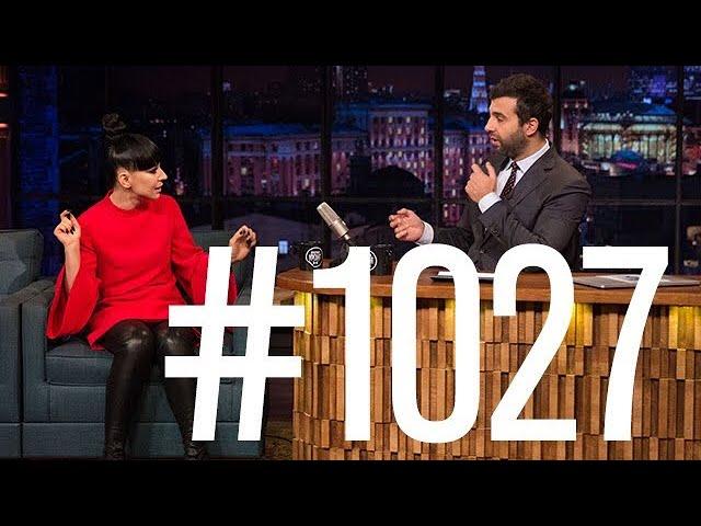 вечерний-ургант-ёлка-1027-выпуск-от-29-10-2018