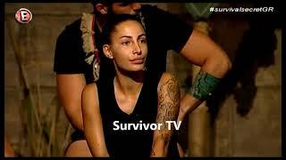 Youweekly.gr: Ο Γιάννης Αϊβάζης αποχωρεί από το Survival Secret!