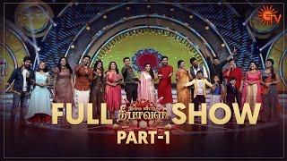 Namma Veettu Deepavali - Full Show   Part - 1   Diwali Special   Sun TV Program