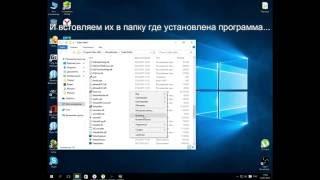 Установка  Wondershare Video Editor. На Русском Языке. Самая простая программа для монтажа!!!(Ссылка на сайт-http://film-tor.org/torrent/447557., 2016-07-03T16:14:49.000Z)