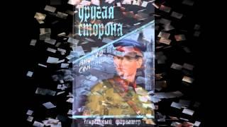 Читаем книги о войне
