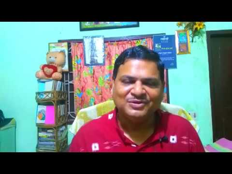 Introduction Of Odia Sahitya Talk By Dr. Dillip Swain