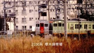相模鉄道(相鉄)2100系走行音(海老名~大和)
