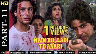 Main Khiladi Tu Anari Part -11|Akshay,Shilpa,Rajeshwari &SaifAli Khan|Bollywood Action Movie Scenes
