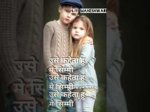 Wo Ek Bholi Si Ladki Hai Jise Mai Pyar Karta Hu Full Screen Whatsapp