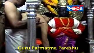 Omkar Swarupa Guru Parmatma Pareshu By Suresh Wadkar Marathi Bhajan | Sai Marathi Devotional Song