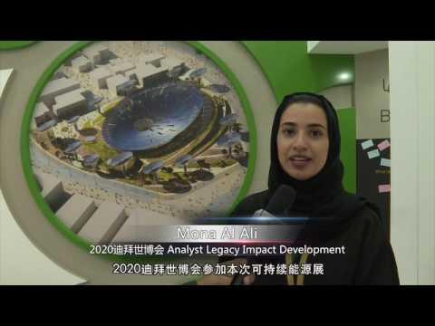 World Energy Show News Report from CATV
