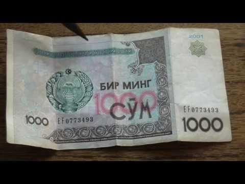 1000 сум 2001 год. узбекистан обзор