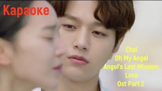 [Rus Sub] CHAI - Oh My Angel (Angel's Last Mission_Love OST Part 2)