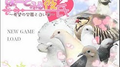 Maintenance Room Theme - Hatoful Boyfriend
