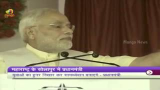 PM Modi dedicates Raichur - Solapur power transmission line of power grid to nation