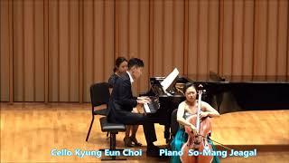 2017서울대 학교 음악대학 남가주 동문 정기연주회 Cello Solo 촬영:김정식