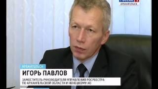 видео Без свидетельства о праве: в России изменилась процедура сделок с жильем
