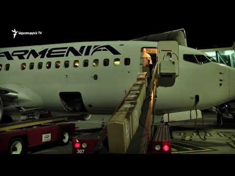 Հայաստանից Լիբանան է ուղևորվում մարդասիրական օգնություն տեղափոխող երրորդ ինքնաթիռը