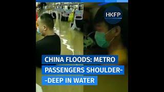 Chinese Metro train floods in Zhengzhou as Henan sees record rainfall