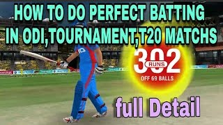 WCC2 How to do perfect batting in limited over match . ( ENGLISH SUBTITLE )
