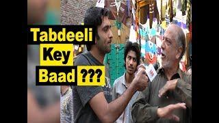 Tabdeeli K Baad ??? | Totla Reporter | Hira Bajwa | Lahore TV | Pakistan | UK | USA | UAE |KSA