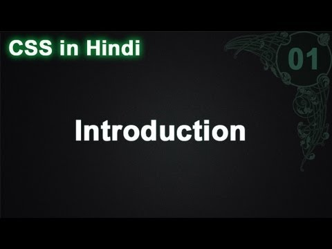 Introduction to css in Hindi