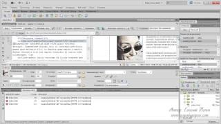 Многоэкранный просмотр в Adobe Dreamweaver