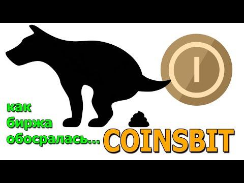 Первое разочарование 2020-го =( Что делать с токенами CNB coinsbit