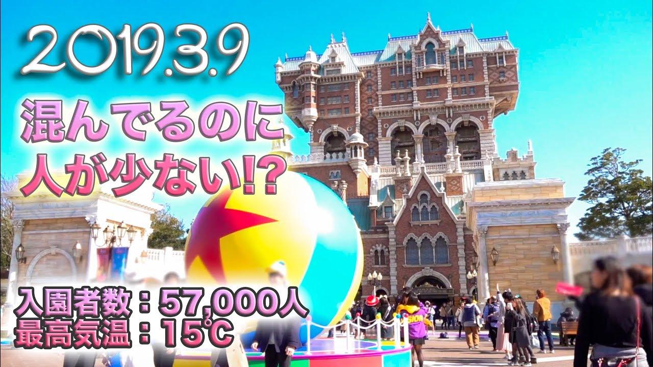 東京ディズニーシー 2019.3.9の様子
