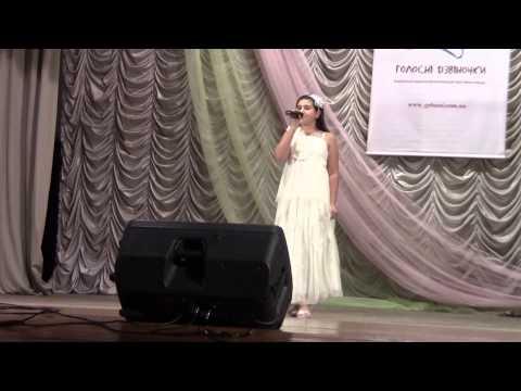 Карина Хачатурова ДЛЕ ЯМАН Мариуполь