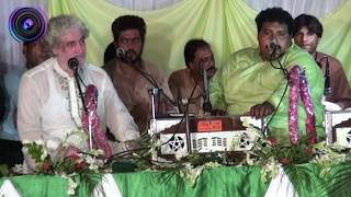 Arif Feroz Khan Qawwal Muhammad Ke Gharane Wale 1080p.mp3
