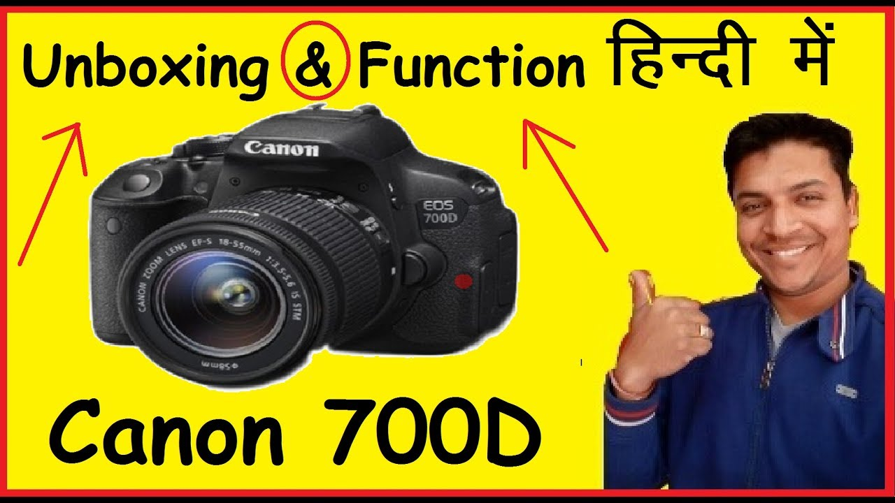 Canon 700D Unboxing in Hindi | Canon 700d Basic Functions in Hindi | 700d  in India By Mr Growth🙂👍