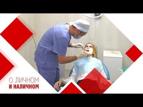 Стоматологическая хирургия: как вырвать зуб без боли и осложнений.