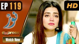 Pakistani Drama | Noor - Episode 119 | Express Entertainment Dramas | Asma, Agha Talal, Adnan Jilani