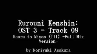 Samurai X / Rurouni Kenshin: OST 3 - Track 09