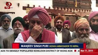 Nepal: 550th Birth Anniversary of Guru Nanak Dev