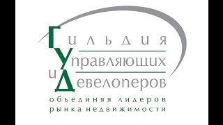 Residential.realty / Новые решения на рынке недвижимости. Иркутск(, 2016-11-24T04:38:15.000Z)