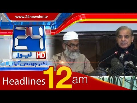 News Headlines | 12:00 AM | 24 Jan 2018 | 24 News HD