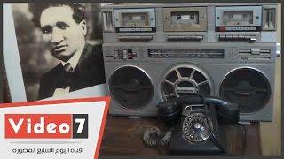 """بالفيديو.. """"فيديو7"""" فى منزل موسيقار الشعب سيد درويش بشبرا"""