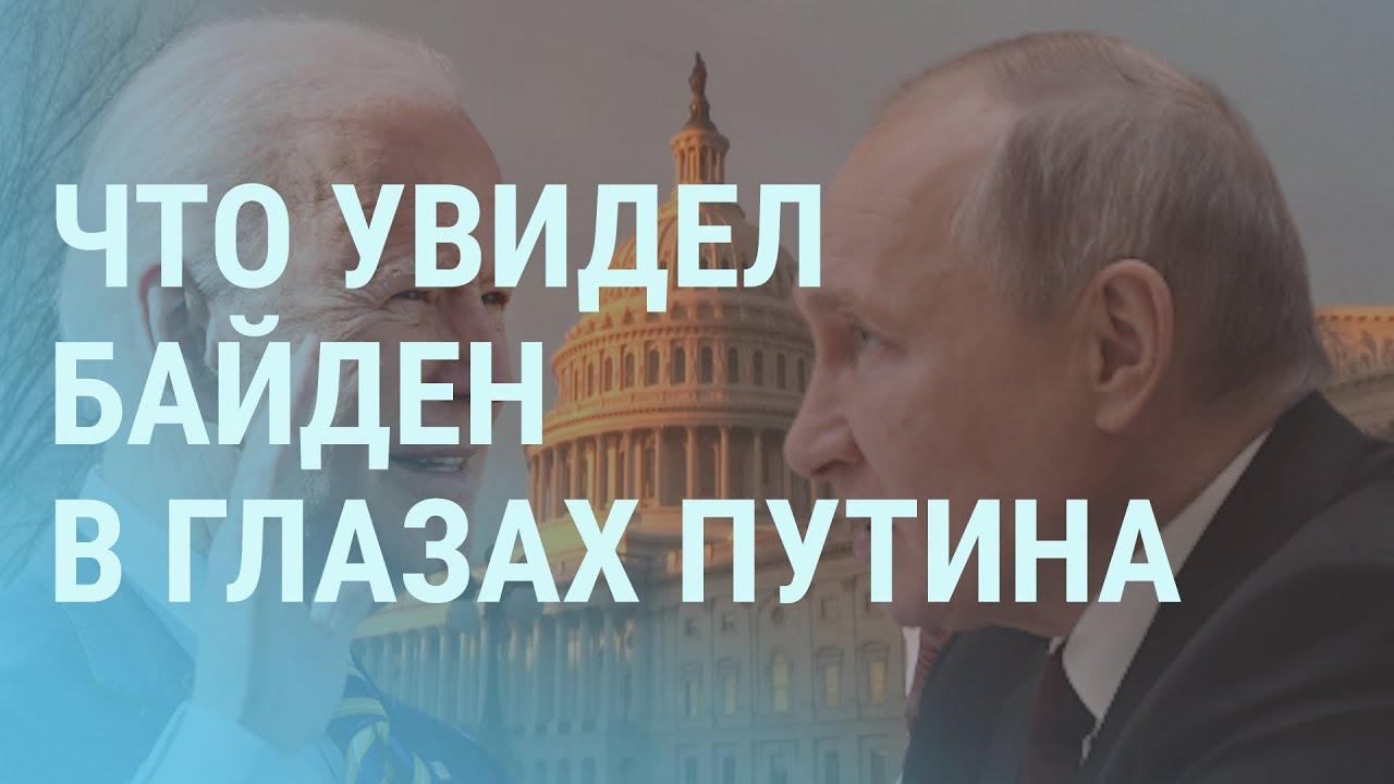 Особенность колонии Навального, шале в Геленджике и душа Путина | УТРО | 18.03.21