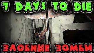 Самая сложная зомби ночь 7 Days to Die - Волна самых сильных зомби против бетонного форта и колышков