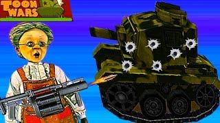 МУЛЬТИГРА ТАНКИ TOON WARS #14 ОНЛАЙН БИТВА МУЛЬТЯШНЫХ ТАНКОВ ОНЛАЙН ВЕСЕЛОЕ ВИДЕО ДЛЯ ДЕТЕЙ