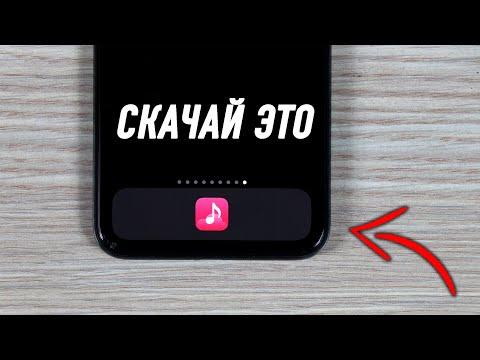 Это лучшее приложение для оффлайн музыки на iPhone!