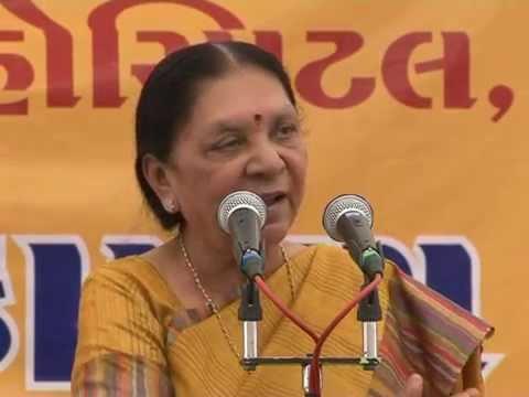 Speech- Gujarat CM inaugurates Ayurvedic Hospital at Rajkot