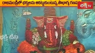 Guinness Book Of Record Soubhagya Ganapathi In Rajahmundry
