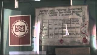 История школьного краеведения и туризма