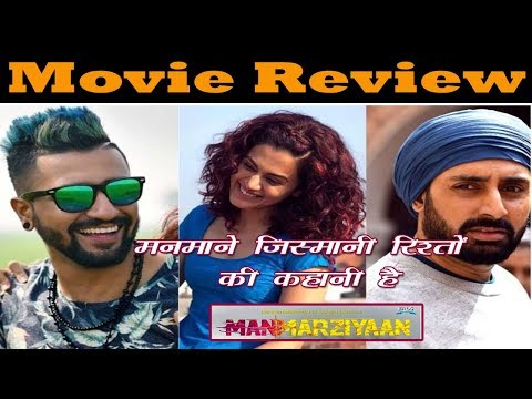 Manmarziyan Movie Review|manmarziyan review hindi|manmarziyan review|manmarjiya movie review critics
