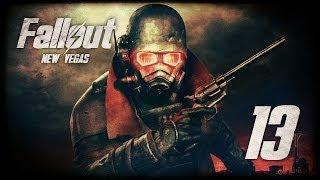 Fallout New Vegas 13 Аве