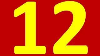 ИСПАНСКИЙ ЯЗЫК ДО АВТОМАТИЗМА УРОК 12 УРОКИ ИСПАНСКОГО ЯЗЫКА ИСПАНСКИЙ ДЛЯ НАЧИНАЮЩИХ С НУЛЯ