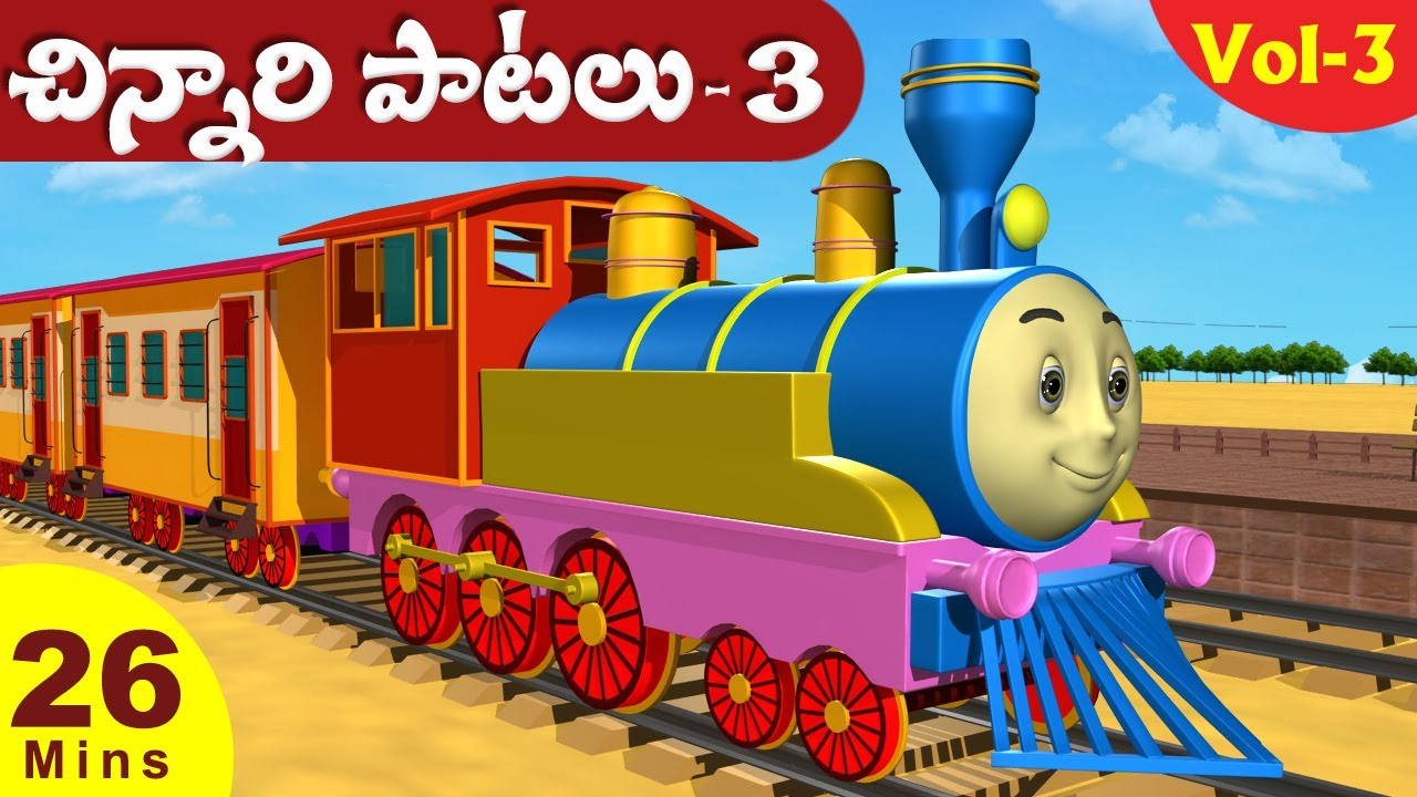Telugu Rhymes For Children Vol. 3 - 3D Chuk Chuk Railu, Enugamma Enugu +More Telugu Rhymes